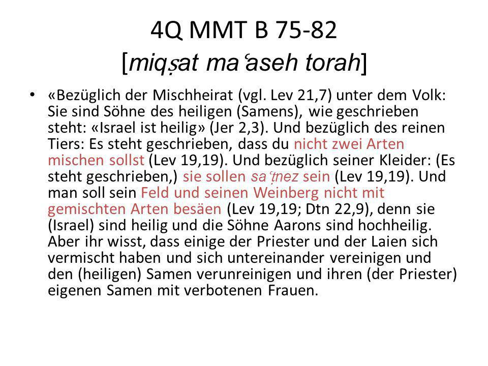 4Q MMT B 75-82 [miqṣat maʿaseh torah]